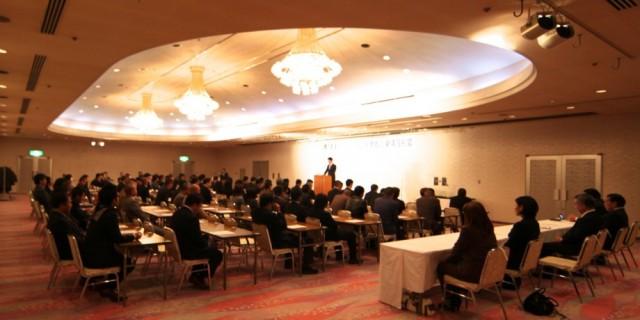第37期経営計画発表会