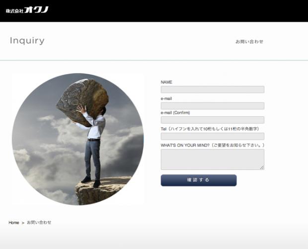 スクリーンショット 2013-02-21 12.14.37