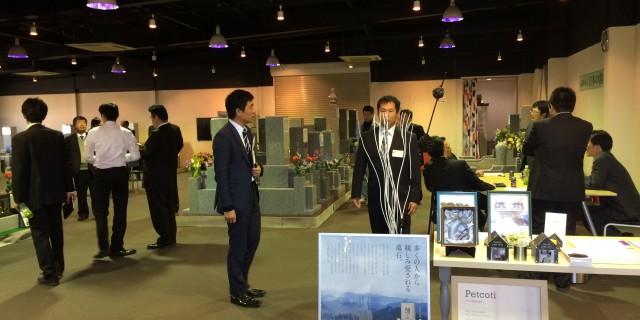 加古川にてセミナーと展示会が開催されました